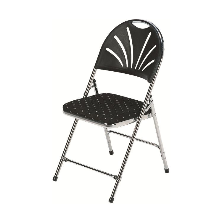 Folding Chair - De Luxe